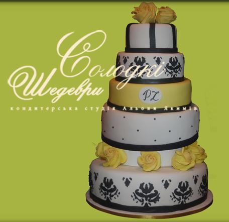 П'ятиповерховий ювілейний торт